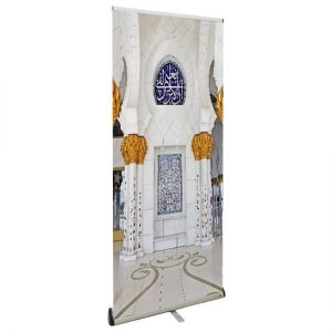 Premium high quality banner stand