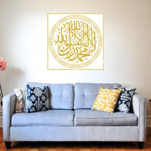 "Masjid's  Artwork design with inscription ""La Illaha Illallah..."". Available in (1) Media Background"