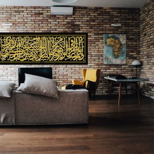 Masjid's  Artwork design 3 presented with gold text