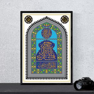 "Tokyo Masjid Internal Window Artwork design with top script reading ""Qa alallahu Taala …"""