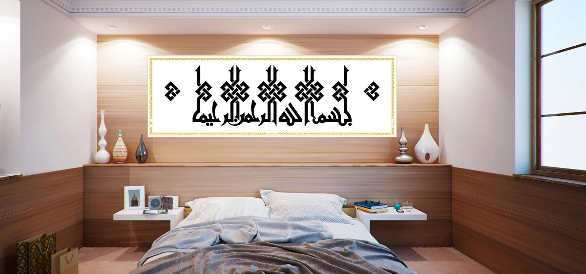Masjid's Artwork design - Bismillah in Diamond Shape. Available in (1) Black Text/Media Background